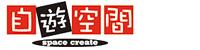 自遊空間 茅ヶ崎エメロード店